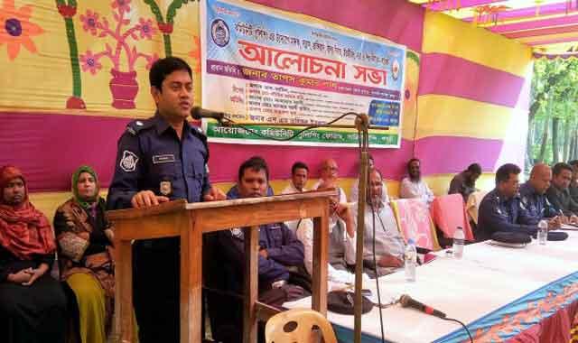 সারিয়াকান্দিতে মাদক-জঙ্গীবাদ নির্মূলে সূধী সমাবেশ অনুষ্ঠিত