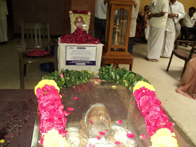 Anthim Pranam to GPS of Tamilnadu