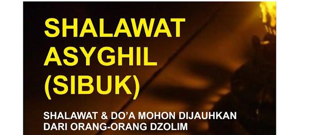 Asal-usul Shalawat Asyghil atau Shalawat Mlipir