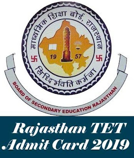 REET Admit card 2019 Download