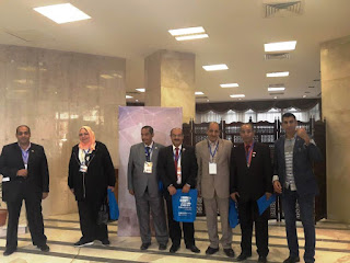 EduVation Conference,education,egypt,الحسينى محمد ,الخوجة,مؤتمر التعليم الابداعى,الخوجة,ادارة بركة السبع التعليمية,التعليم,النظام التعليمى الجديد,EduVation (Education Innovation) Summit 2018