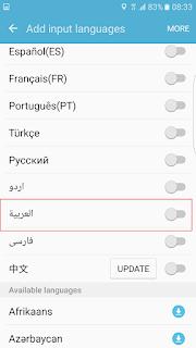 الحل النهائي لمشكل اللغة العربية في لوحة مفاتيح الاندرويد