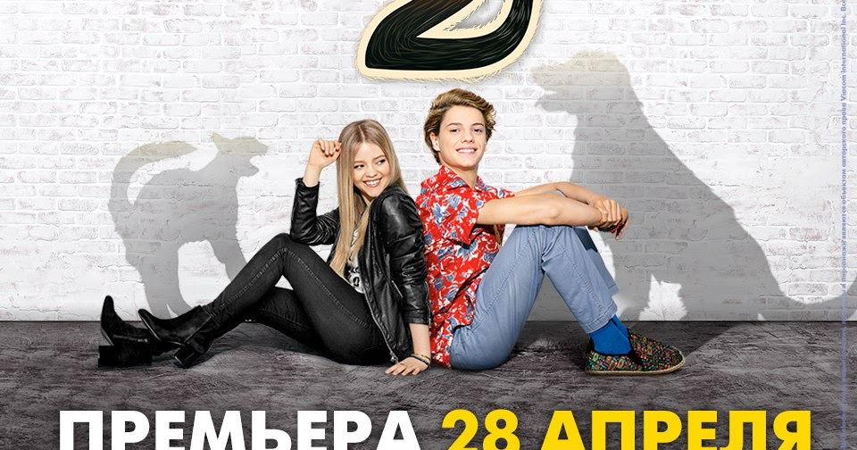 NickALive!: Nickelodeon Russia To Premiere