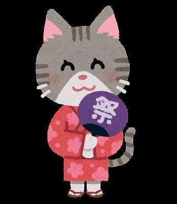 浴衣を着た猫のキャラクター