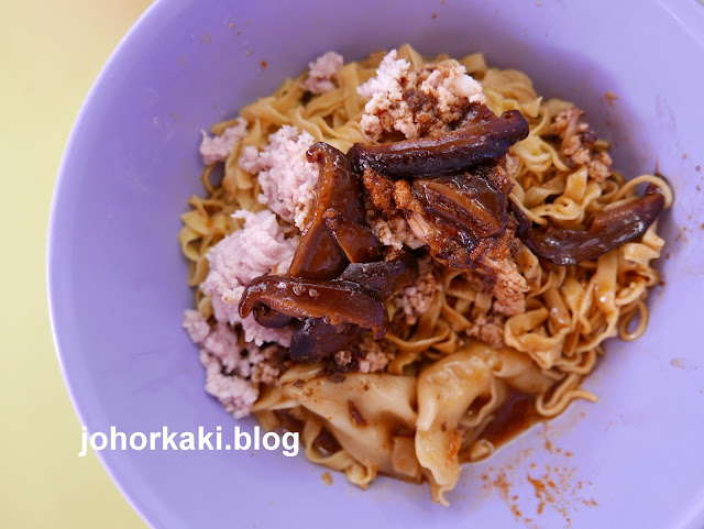 Ah-Kow-Hong-Lim-亚九香菇肉脞麺