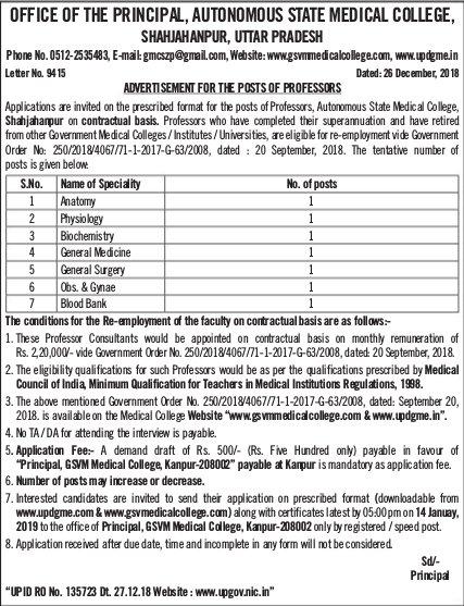 Shahjahanpur-Govt-Medical-College-Uttarpradesh-recruitment-tngovernmentjobs-3