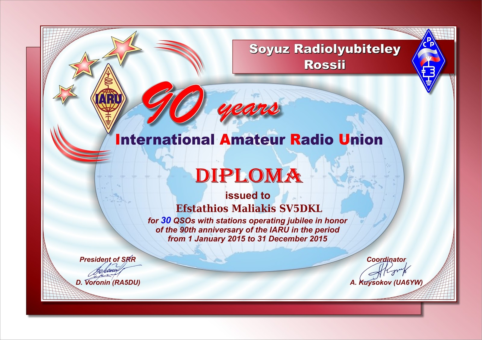 Amateur Radio Blogs 67