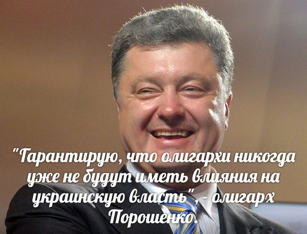 Надеюсь, что на этой неделе будут назначены по конкурсу все 120 судей Верховного суда, - Порошенко - Цензор.НЕТ 6138