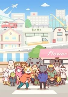 Hataraku Onii-san! Batch Sub Indo
