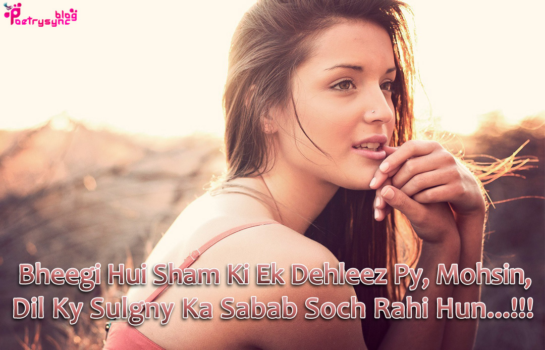 2 Line Hindi Sad Text Shayari Images Best Romantic Love Poems