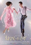 Sinopsis [K-Drama] My Golden Life Episode 1 - Terakhir (Lengkap)