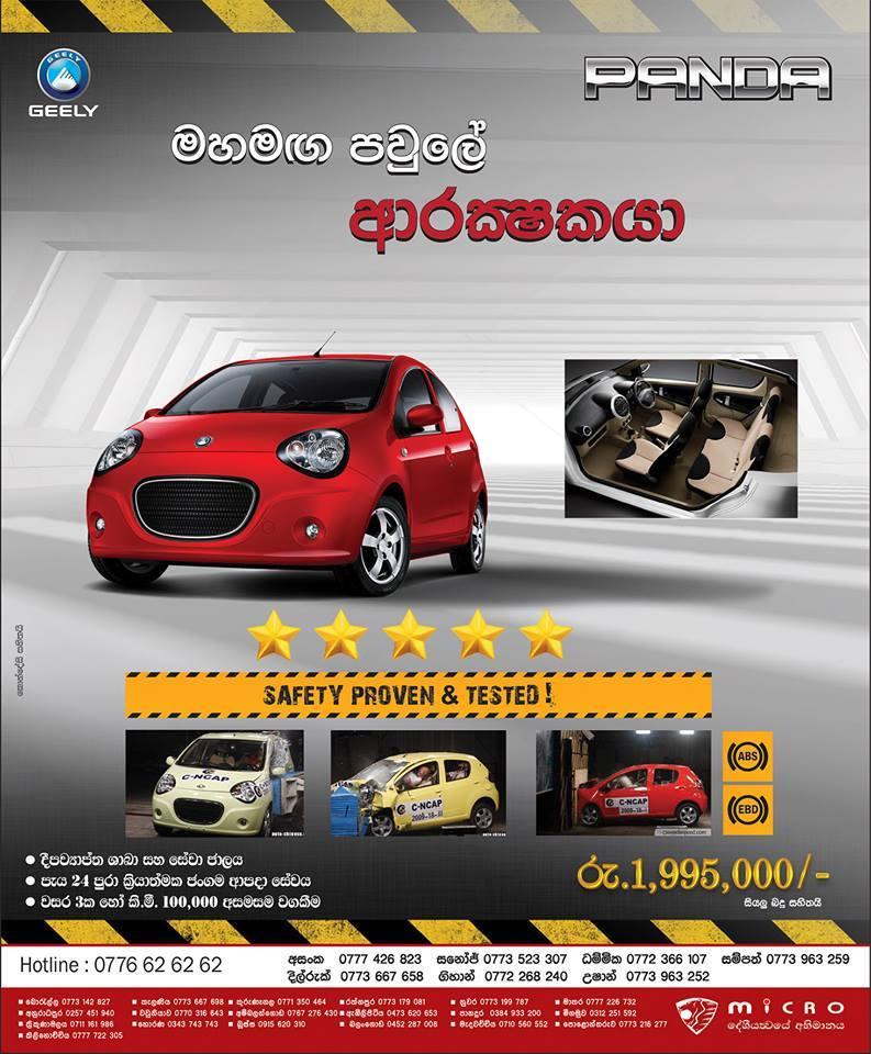 Ai Micro Panda New Car Price After The Budget Srilanka