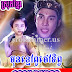 Muk Khmao Puthao Tip 10 Continue