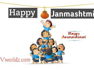 Janmashtmi Image