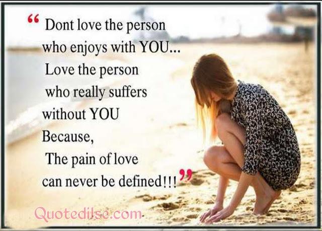 boyfriend romantic quotes for him