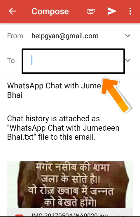 Whatsapp-Ki-Chat-Or-Media-Email-Par-Kaise-Send-Kare