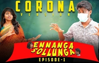 Ennanga Sollunga | Corona version | Episode 01 | Tamil Mini web series | Funny Factory