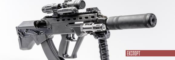 Уряд надав дозвіл на експорт озброєння кільком приватним компаніям
