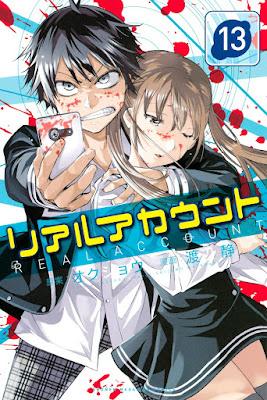 [Manga] リアルアカウント 第01-13巻 [Real Account Vol 01-13] Raw Download