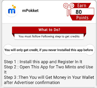 M pocket app ko kaise use kare, m pockets. REFER cod