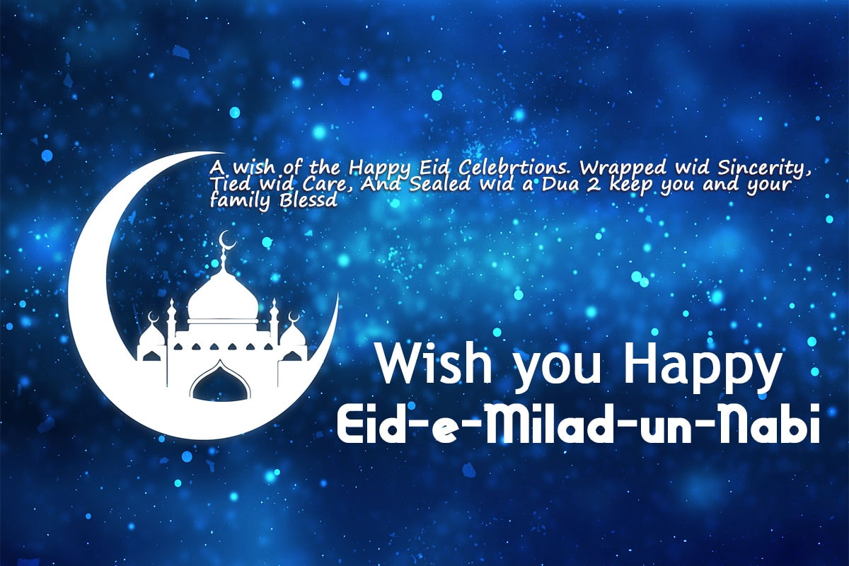 Best 50+  Eid-e-Milad-un-Nabi Wishes Collection