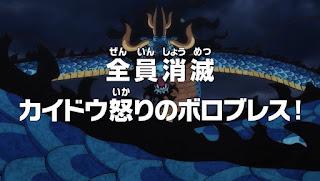 One Piece Episódio 913
