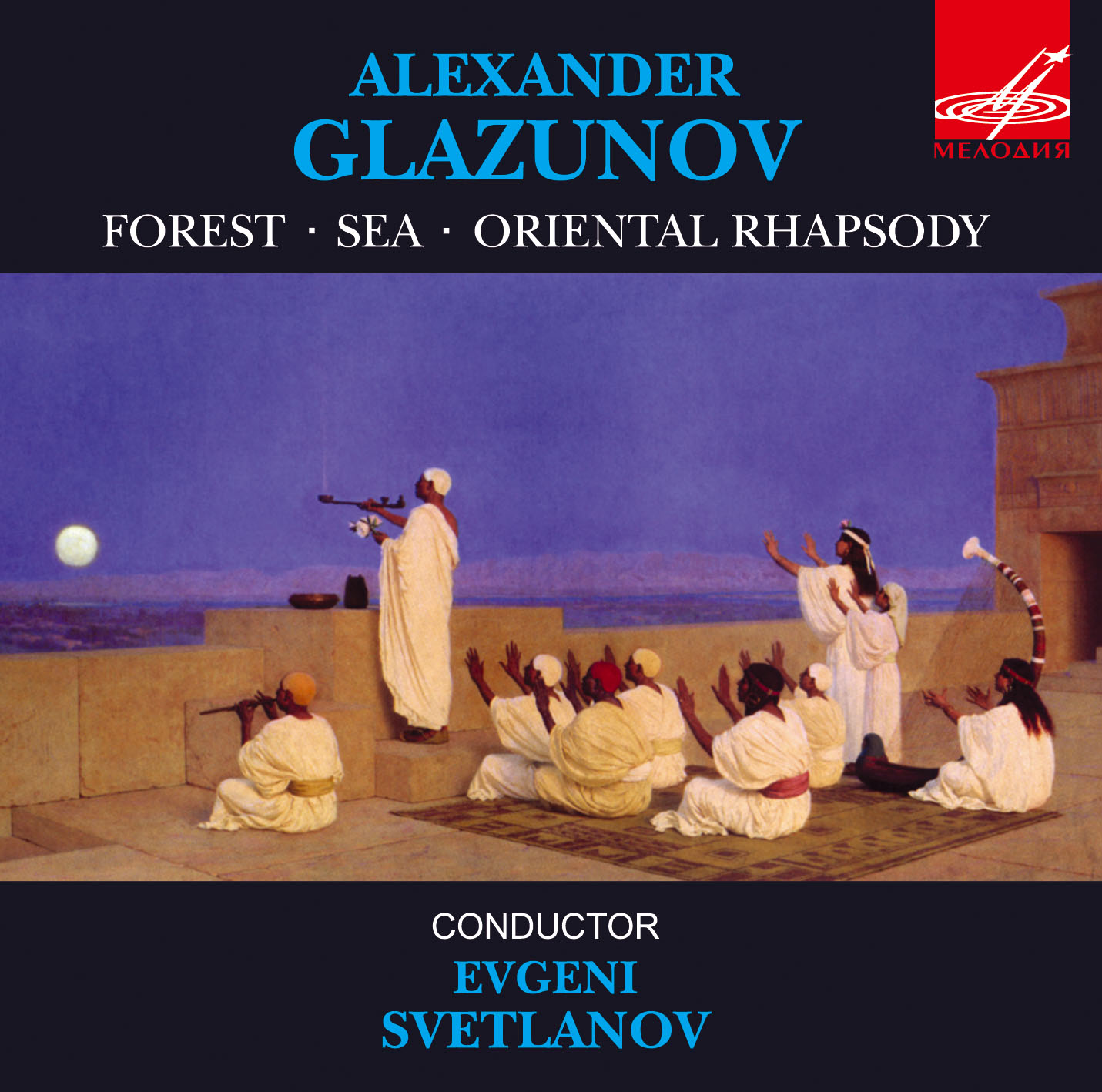 composer alexander glazunov his life and work essay Find alexander glazunov biography and history on allmusic - born in 1865 in st   circle, absorbed the procedures of greater european art music into his own  work  quantity after 1905, glazunov continued composing until the end of his  life.