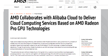 Converge! Network Digest: Aliyun Looks to AMD for Cloud