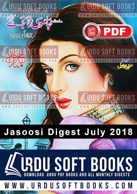 Jasoosi Digest July 2018