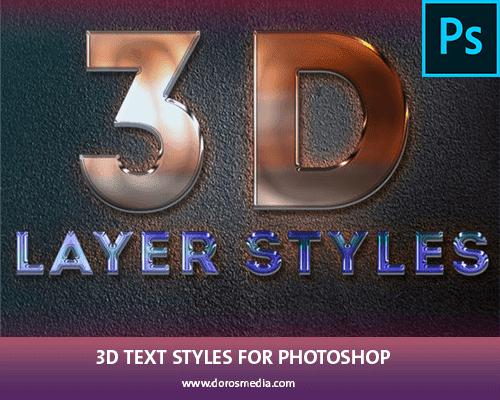 أنماط نصوص ثلاثية الأبعاد  جديدة لـ  3D Text Styles for Photoshop