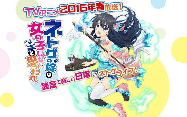 Grafika zwiastująca nadejście telewizyjnego anime Netogenoyome, znanego jako Netoge no Yome wa Onnanoko ja Nai to Omotta?