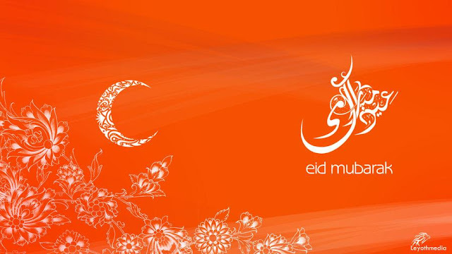 Eid mubarak greetings 2018