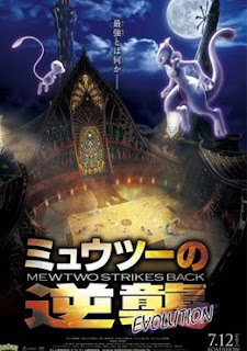 Pokemon Pelicula 22: Mewtwo no Gyakushuu Evolution