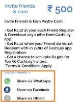 cashley app referral link