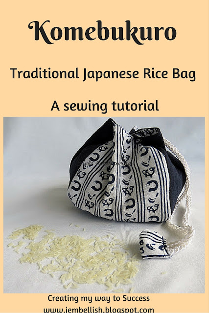 Komebukuro - Traditional Japanese Drawstring Bag