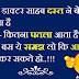 मरीज की खांसी | Doctor Marij funny jokes collection in hindi fonts