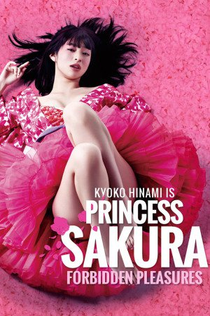 Nonton Princess Sakura Forbidden Pleasure (2017)
