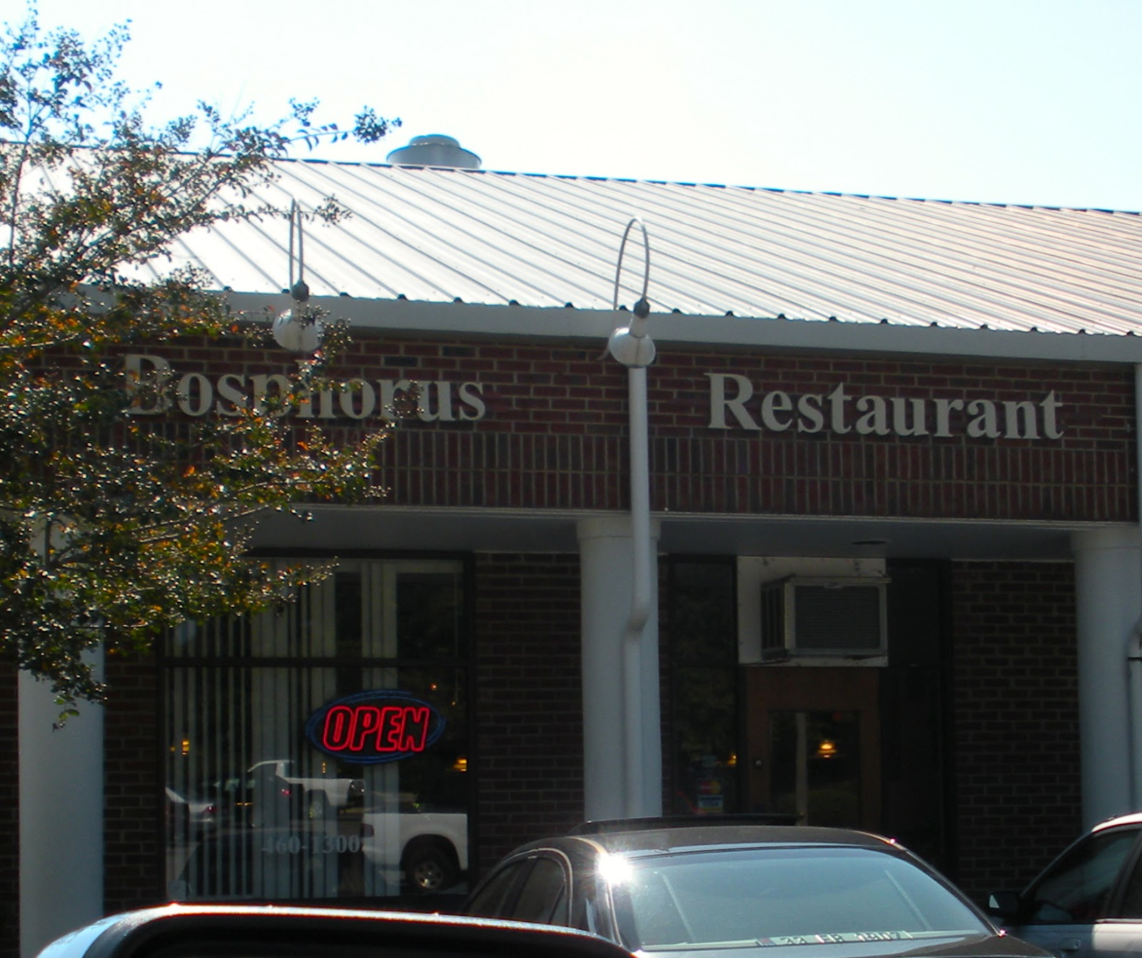 Blue Skies For Me Please Bosphorus Restaurant Review Cary Nc