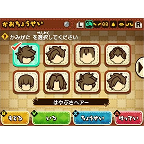 The Snack World: TreJarers (JPN) [Decrypted] 3DS ROM