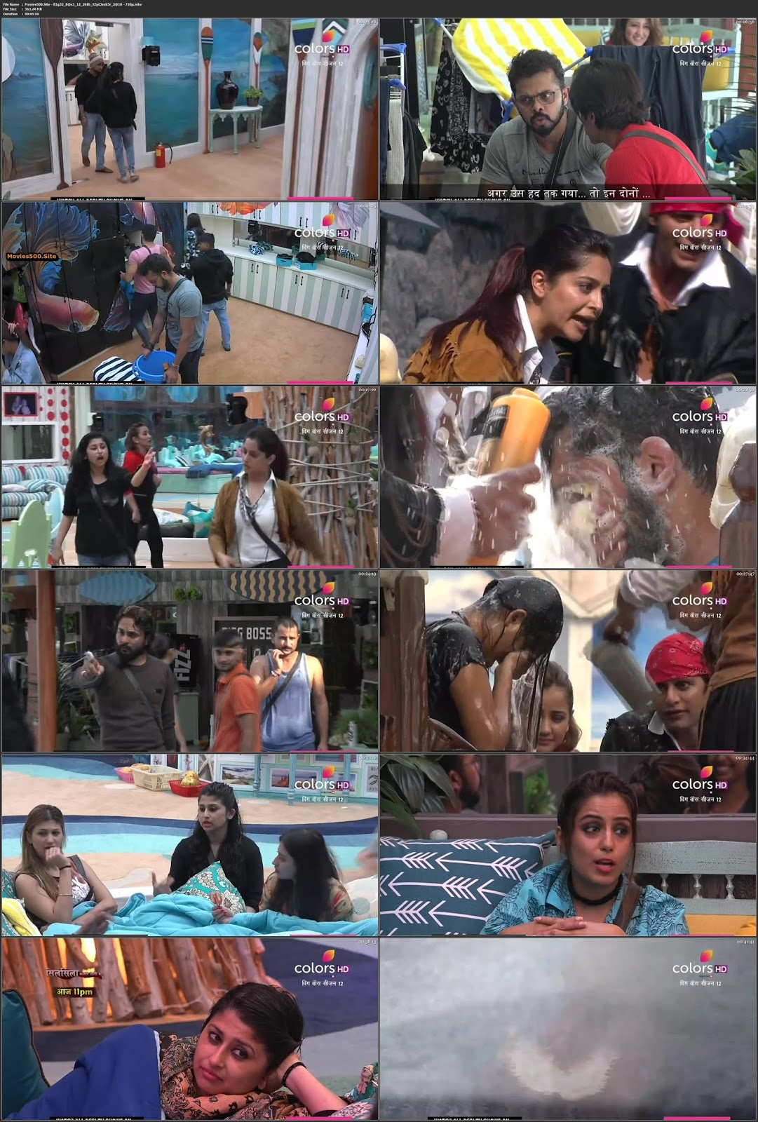 Bigg Boss Season 12 Episode 12 HDTV 26 September 2018 720p