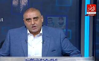 برنامج الملف حلقة الخميس 3-8-2017 مع ك/ عزمى مجاهد