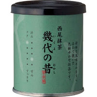 Chado tea house ceremonial Matcha Green Tea Powder Premium