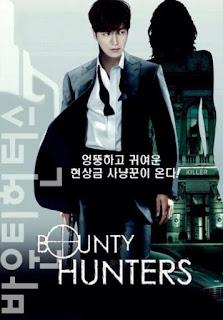Bounty Hunters (2016) Bluray Subtitle Indonesia