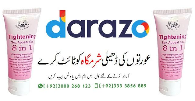Online Shopping In Pakistan At Darazo Pk Vagina Tightening Cream
