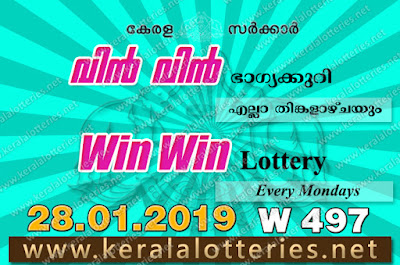 "KeralaLotteries.net, ""kerala lottery result 28 1 2019 Win Win W 497"", kerala lottery result 28-1-2019, win win lottery results, kerala lottery result today win win, win win lottery result, kerala lottery result win win today, kerala lottery win win today result, win winkerala lottery result, win win lottery W 497 results 28-1-2019, win win lottery w-497, live win win lottery W-497, 28.1.2019, win win lottery, kerala lottery today result win win, win win lottery (W-497) 28/01/2019, today win win lottery result, win win lottery today result 28-1-2019, win win lottery results today 28 1 2019, kerala lottery result 28.01.2019 win-win lottery w 497, win win lottery, win win lottery today result, win win lottery result yesterday, winwin lottery w-497, win win lottery 28.1.2019 today kerala lottery result win win, kerala lottery results today win win, win win lottery today, today lottery result win win, win win lottery result today, kerala lottery result live, kerala lottery bumper result, kerala lottery result yesterday, kerala lottery result today, kerala online lottery results, kerala lottery draw, kerala lottery results, kerala state lottery today, kerala lottare, kerala lottery result, lottery today, kerala lottery today draw result, kerala lottery online purchase, kerala lottery online buy, buy kerala lottery online, kerala lottery tomorrow prediction lucky winning guessing number, kerala lottery, kl result,  yesterday lottery results, lotteries results, keralalotteries, kerala lottery, keralalotteryresult, kerala lottery result, kerala lottery result live, kerala lottery today, kerala lottery result today, kerala lottery"
