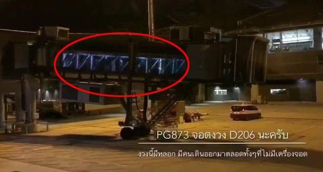 Misteri 'Penumpang-Penumpang' Turun Dari Aerobridge Tanpa Pesawat (Video)