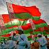 Девять вопросов по белорусскому безвизу