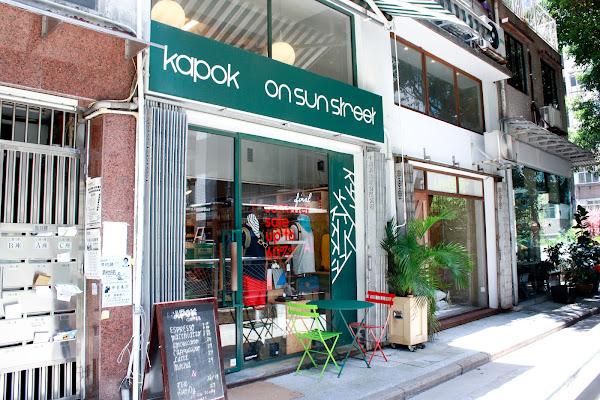 kapok灣仔日街店
