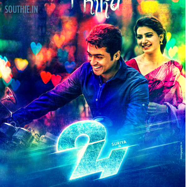 24 is one of the best in my Career Says Suriya. Samantha and Nitya Menon will be teaming up with Suriya in the direction of Vikram Kumar. Hot Samantha in 24, Nitya Menon in 24