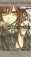 http://blog.mangaconseil.com/2017/03/a-paraitre-vampire-knight-memories-en.html